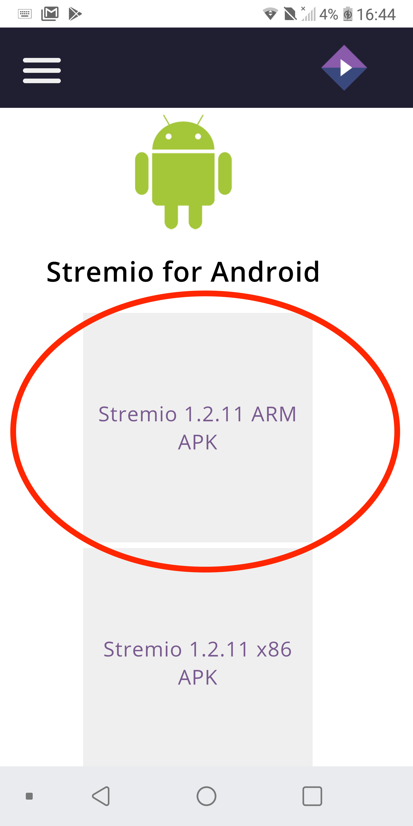 How to install the Stremio APK on Android